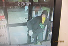 An offender suspected involved in an aggravated robbery at the Mobil petrol station on Mt Wellington Highway yesterday. Photo / NZ Police