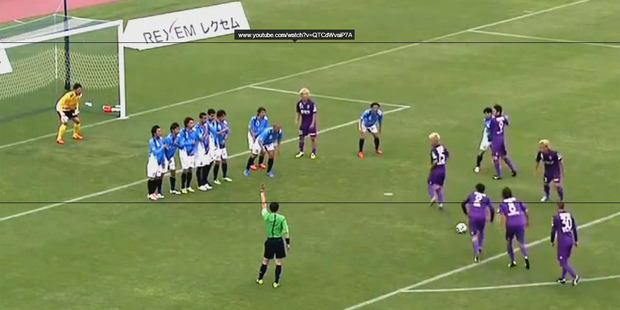 Loading Here is possibly the most bewildering free-kick ever scored in the history of football. Photo / You Tube.