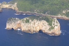 The Poor Knights Islands Marine Reserve where two men were seen fishing.