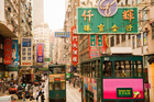 Hong Kong's trams are a hair-raising way to see the island and visit side-street markets.