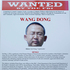This wanted poster is displayed at the Justice Department in Washington. Photo / AP
