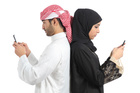 According to Sheikh Abdullah al-Mutlaq, this situation is simply tempting women to commit sin. Photo / Getty Images