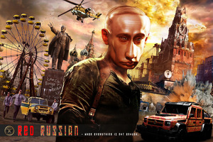 The poster for Dartz Motorz Red Russian SUV. Photo / Supplied