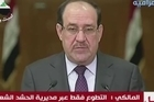 Iraqi Prime Minister Nuri al-Maliki on Wednesday rejected an assertion by the country's autonomous Kurdish region that its control of disputed territory is here to stay.