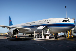 The China Southern flight's arrival in Auckland was delayed six hours. File photo / Natalie Slade