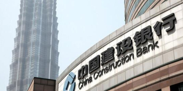 China Construction Bank will become New Zealand's 24th registered bank. Photo / Twitter-@MexicoEnNumeros