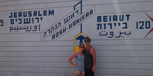 Rhys Davies and partner Michelle at the border of Israel and Lebanon. Photo / Rhys Davies
