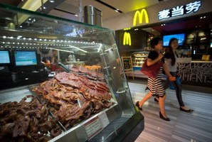 The fast food giant said it was working to regain customer confidence. Photo / AFP