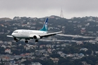 Air New Zealand is being tipped as a potential outperformer in this month's earnings season.
