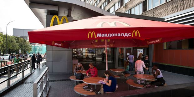 Moscow's oldest McDonald's outlet, opened in 1990, has been closed down. Photo / AP