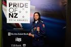 Pride of New Zealand awards. Maera Maki-Anderson, Murupara