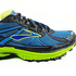 For Men: Adrenaline ASR 10, $269.90, from The Shoe Clinic.