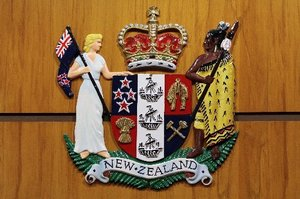 The parents of the ten-week-old baby boy are on trial at the Napier District Court.