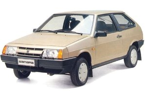 Production of Russia's no-nonsense Lada Samara, the boxy front-wheel-drive hatchback introduced in 1984, has finally come to a halt.