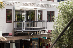 Rakinos has closed; boutiques have moved out. Photo / Michael Craig