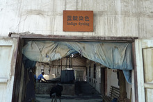 The historic Chinese indigo dyeing facility where Workshop's new collection was hand-dyed. Photo / Supplied.