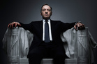 Kevin Spacey stars in 'House of Cards'.