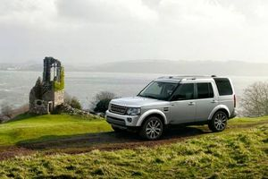 The new Land Rover Discovery XXV special edition is being released to celebrate the model's 25th anniversary.