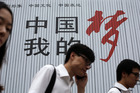 China announced its annual GDP figures very quickly, but doubts have been cast on their accuracy. Photo / AP