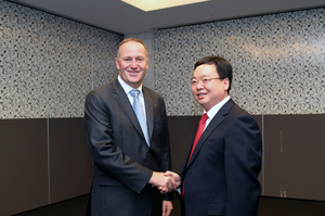 New Zealand Prime Minister John Key and Vice President of the Canton Trade Fair Mr Wang Yanhua at the Auckland China trade event on Wednesday.