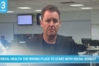Today on Mike's Minute - Is mental health the wrong place to start with social bonds?