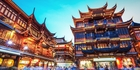 Yu Garden is a haven of peace in Shanghai. Photo / Getty Images