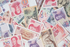 Auckland man Xiaosheng Yu was caught with the equivalent of NZ$136,000 in Chinese yuan at Auckland Airport - but he's appealed against a money-laundering conviction, saying the cash never actually left NZ. Photo / Thinkstock