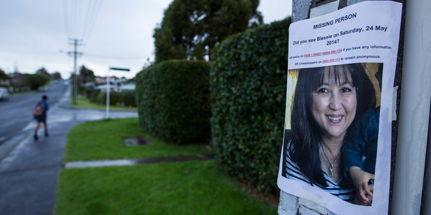 Blessie Gotingco was killed and raped as she walked home in 2014.