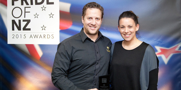Fundraiser of the Year Ryan and Keri Topperwien.