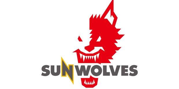 The newly released Sunwolves logo.
