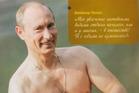 Vladamir Putin 2016 Calendar. Photo / Supplied