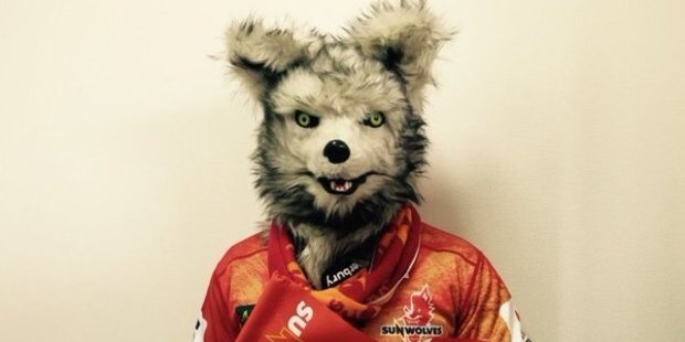 The new Sunwolves mascot. Photo / Twitter
