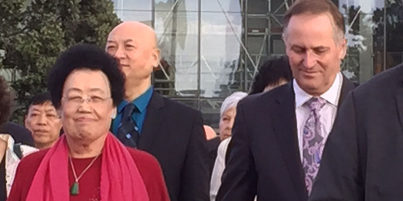 Madam Chan Laiwa (l) with Prime Minister John Key at this morning's ceremony at the site of the new Hyatt Hotel. Photo / Anne Gibson