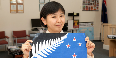 """Yuko Fujimoto from Japan - change the flag: """"I'm a foreign person and for foreign people the Australian and NZ flag are hard to distinguish sometimes."""""""