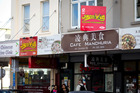Dominion Road will now also be known as duo mei lu. Photo / Jason Oxenham