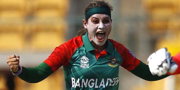 Bangladesh's captain Jahanara Alam. photo / AP