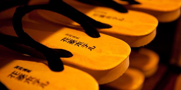 Hanabishi Hotel in Beppu, Japan. Photo / Hanabishi Hotel