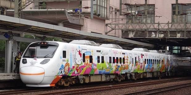 Hello Kitty Taroko Express leaves Shulin Station. Photo / EVA Air