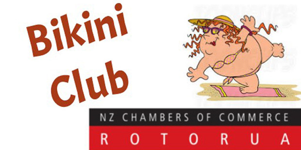 The logo emailed to members. The Chamber is now asking for suggestions for a different name.