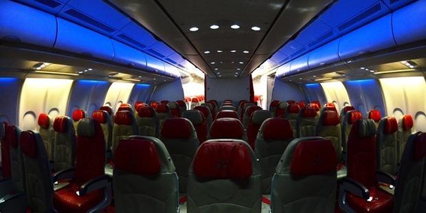 AirAsia X A330-300 quiet zone.