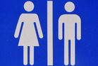 Holidaymakers want loos before showers and beds.