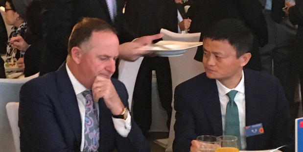 New Zealand Prime Minister John Key with Jack Ma, founder of the Alibaba Group, at lunch in Beijing. Photo / Supplied
