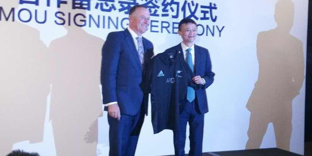 Prime Minister John Key hands an All Black jersey to Alibaba founder Jack Ma during a trade meeting in Beijing. Photo / Supplied