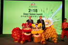 Prime Minister John Key and Zespri chief executive Lain Jager at the launch in China. Photo / Supplied