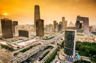 Beijing's financial district. Image / iStock