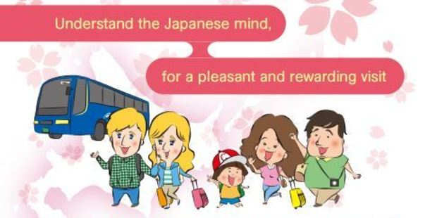The guide asks tourist to 'understand the Japanese mind, for pleasant and rewarding visit'. Photo / Hokkaido Tourism Board.