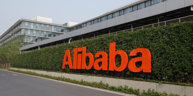 The Alibaba deal will  open the floodgates for New Zealand brands  to market their wares to the company's 400 million active users, but there are fishhooks. Photo / Mark Mitchell