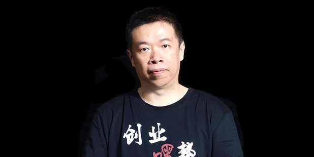 InnoHub's founder and chief executive, Hongbo Xu, gained a Master of Engineering degree from Auckland University.