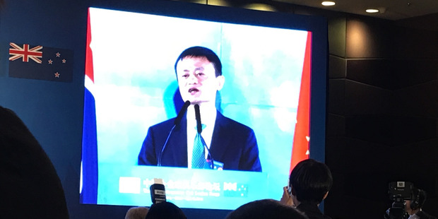 Alibaba founder Jack Ma addresses the China Entrepreneur Club event.
