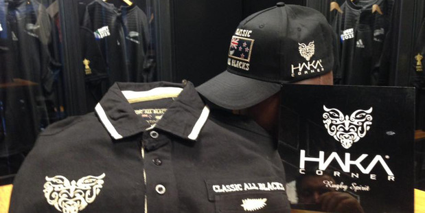 Haka Corner Facebook page selling All Blacks related merchandise, including using the trademarked words of All Blacks on a hat and jersey. Photo / Supplied